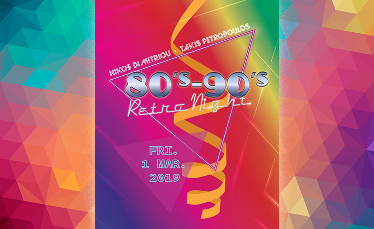 3Sixty Retro party 2019, 80's & 90's Retro party Nafplio