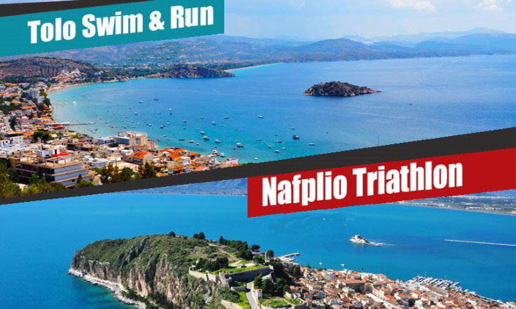 Nafplio Action 2021 athletic event, Nafplio Action 2021 αθλητική διοργάνωση, Nafplio Action 2021 τρίαθλο, Nafplio Action 2021 triathlon