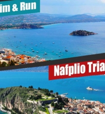 Nafplio Action 2020 athletic event, Nafplio Action 2020 αθλητική διοργάνωση, Nafplio Action 2020 τρίαθλο, Nafplio Action 2020 triathlon